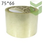 Упаковочная липкая лента (Скотч) 75 мм * 66 м