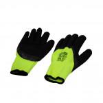Перчатки желтые х/б 2-й вязки с черным вспененным покрытием