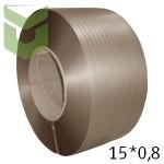 Полипропиленовая упаковочная лента 15*0,8 мм (2 км)
