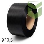 Полипропиленовая упаковочная лента 9*0,5 мм (4 км)
