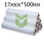Стрейч-плёнка 17 мкм * 500 мм